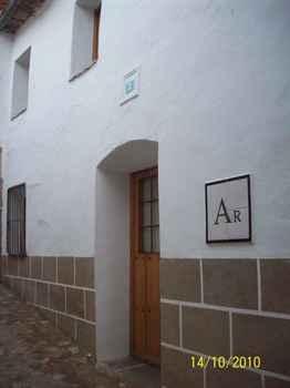 Apartamento Rural La Casina en Alcántara (Cáceres)