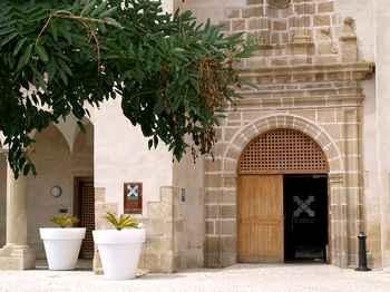 Hospederia Conventual De Alcantara em Alcántara (Cáceres)